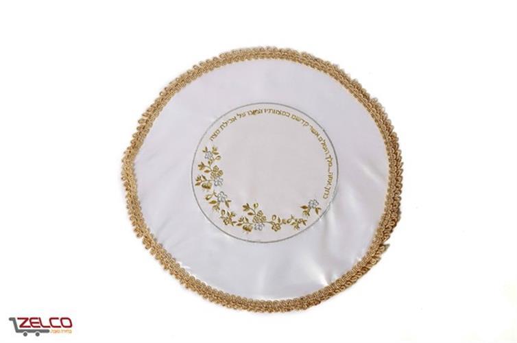 כיסוי למצה - דגם ברכת המצה - עיטור זהב