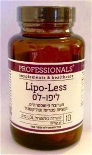ליפו לס - Lipo Less