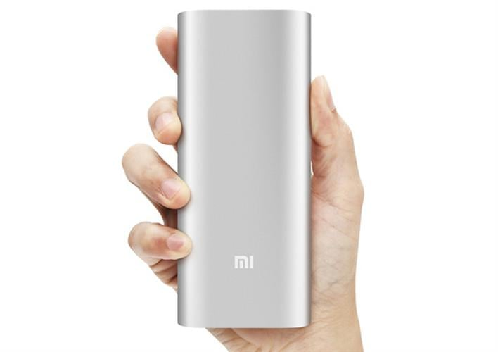 מטען נייד Xiaomi Mi Power Bank 16,000mAh מקורי