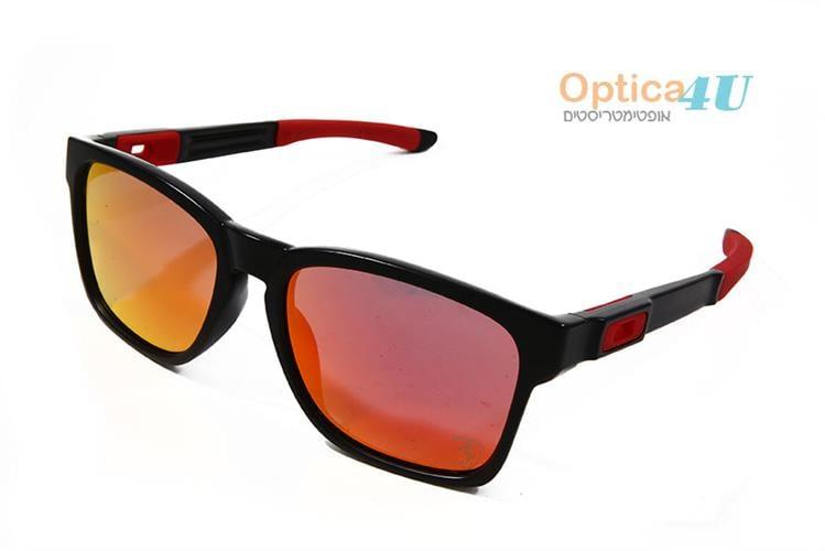 Oakley Catalyst Asian Fit Polarized 927207