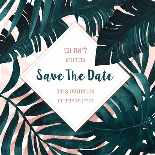 SAVE THE DATE -  Tropicana
