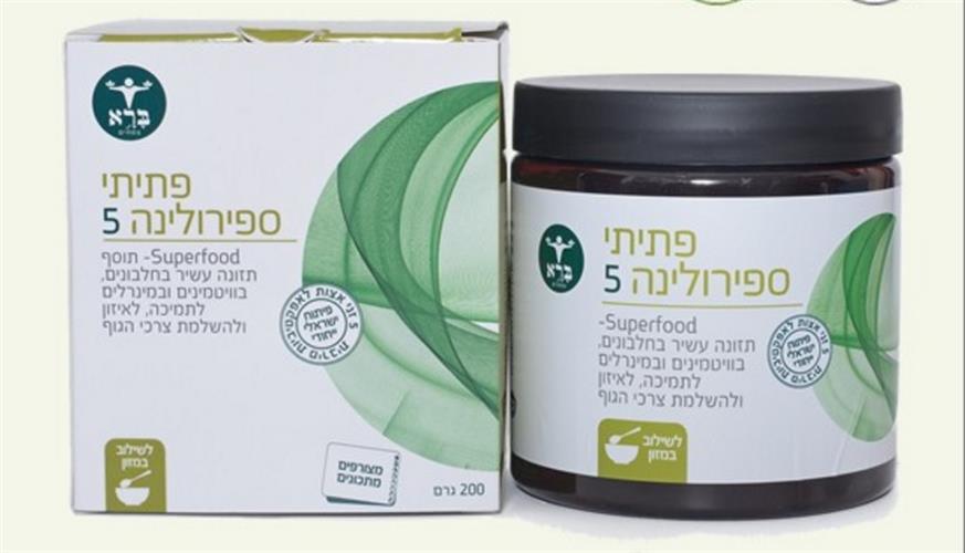 ספירולינה 5 (פתיתים) - Spirulina 5 Flakes