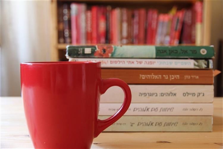 כוס קפה עם אלוהים - סדנת כתיבה אינטואיטיבית בהנחיית חגית אלמקייס