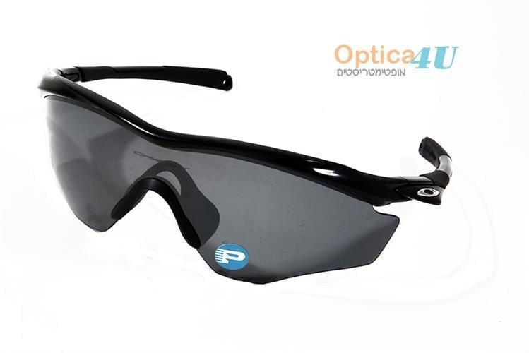 Oakley M2 Frame XL Polarized 934309