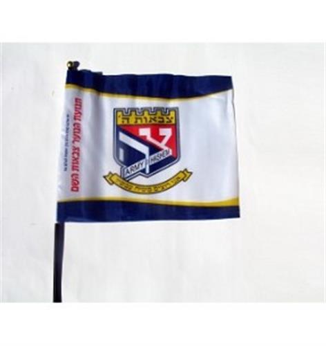 דגל יד צבאות ה