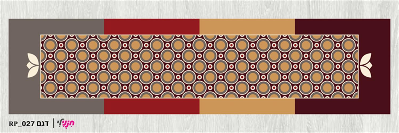 ראנר לשולחן עיגולים רטרו RP_027