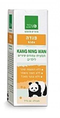 קאנג נינג וואן פנדה - Kang Ning Wan Panda - במבצע!