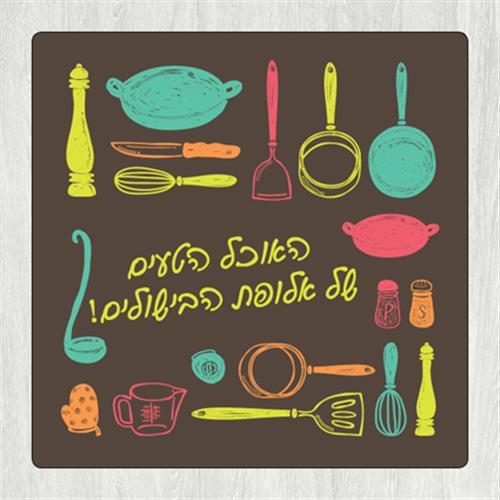 תחתית לסיר האוכל הטעים של אלופת הבישולים' TC_032