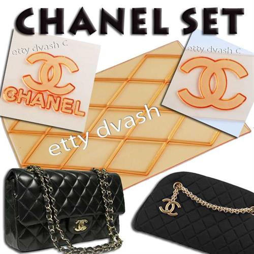 SET CHANEL = BIG TEXTURE AND 2 BRAND STAMPS