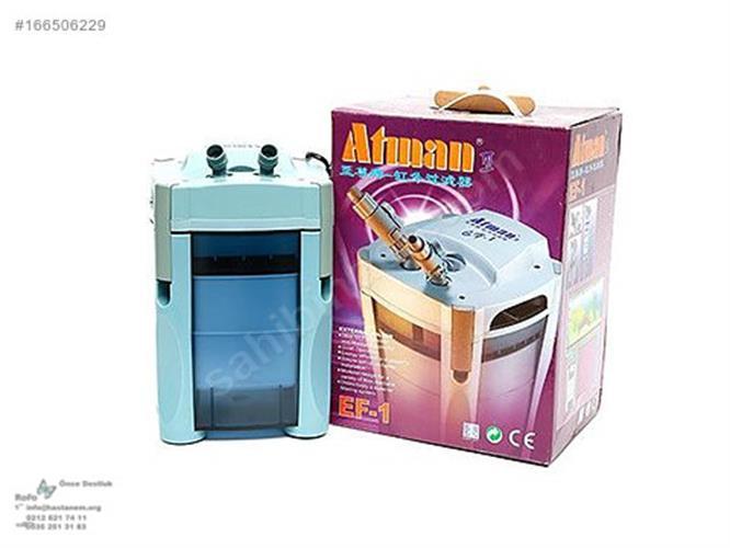 פילטר חיצוני EF1 (אטמן) 600 L/H