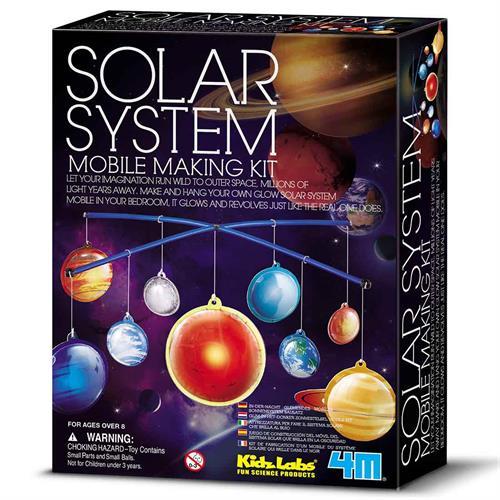 מובייל מערכת השמש