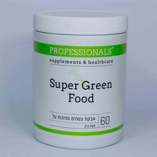 סופר גרינפוד - Super Green Food‏