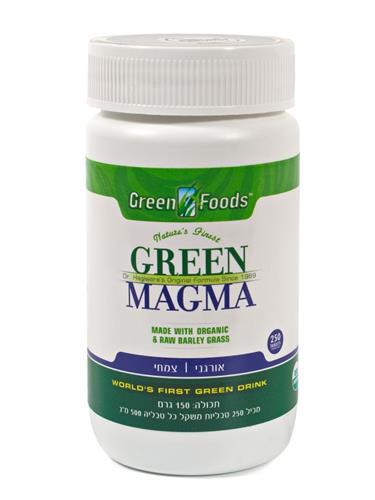 גרין מגמה טבליות - Green Magma
