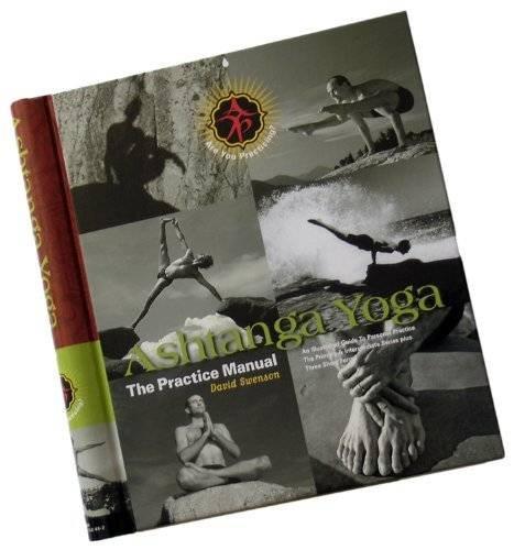 אשטנגה יוגה - פרקטיס מנואל