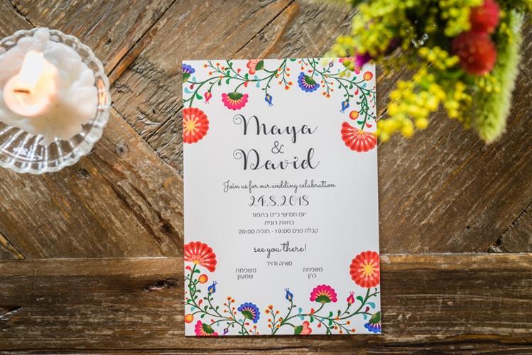 הזמנה לחתונה - מארז של 50 יחידות