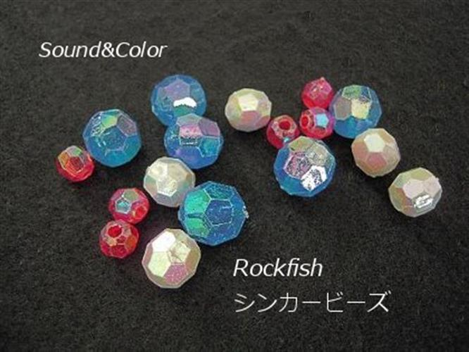 ROCKFISH sinker beads - חרוז אדום