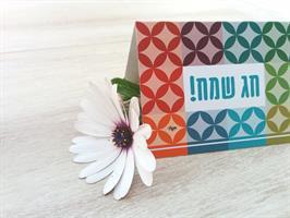 מארז 6 כרטיסי הושבה צבעוני