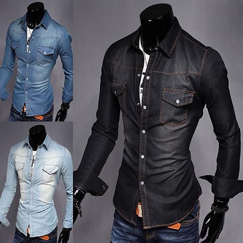 חולצת ג'ינס מעוצבת דגם בריסל