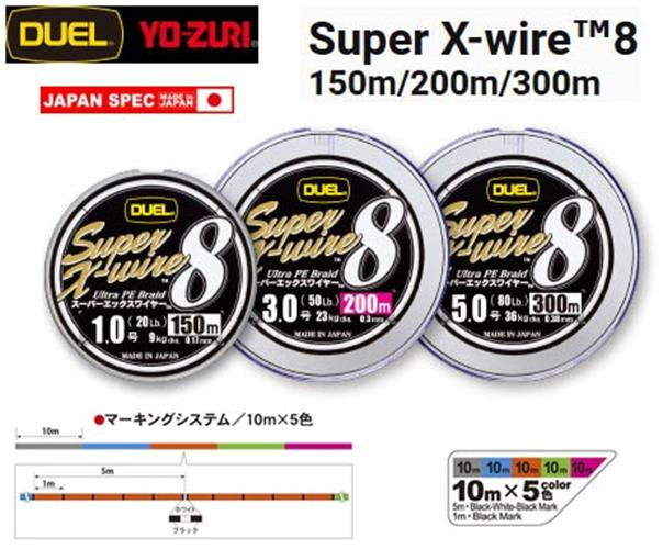 NEW DUEL Super X-wire X8 - 5 color