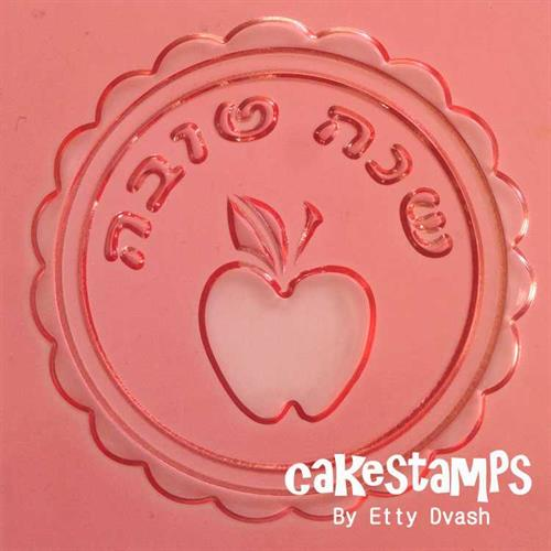 APPLE EMBOSSED STAMP