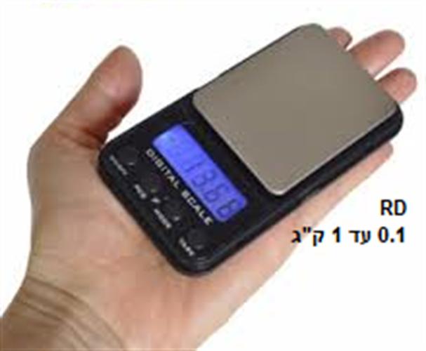 """משקל כיס דיגיטלי 0.1 עד 1 ק""""ג"""