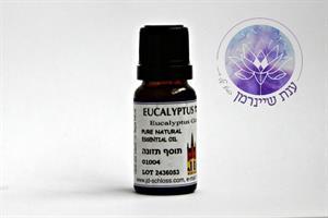 שמן אתרי אקליפטוס גלובלוס