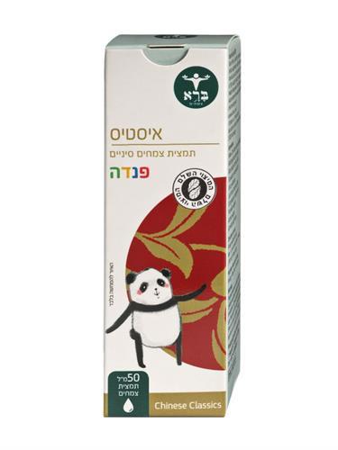 איסטיס פנדה - Isatis Panda