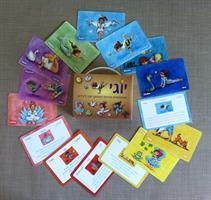 יוגי- משחק יוגה קסום לילדים עם איורים מרהיבים וחרוזים מתנגנים