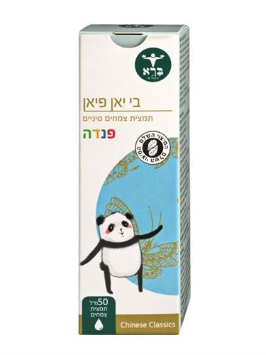 בי יאן פיאן פנדה - Bi Yan Pian Panda
