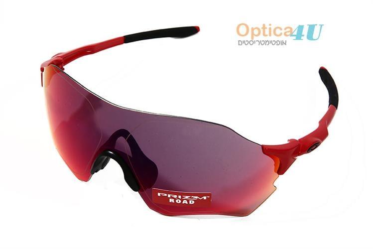 Oakley EVZERO Range 932704