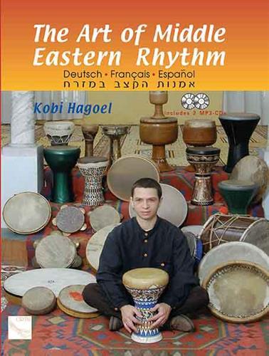 תיפוף ומקצבים מזרחיים - אמנות הקצב במזרח