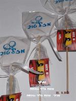 BALLOONS MAZEL TOV STAMPS