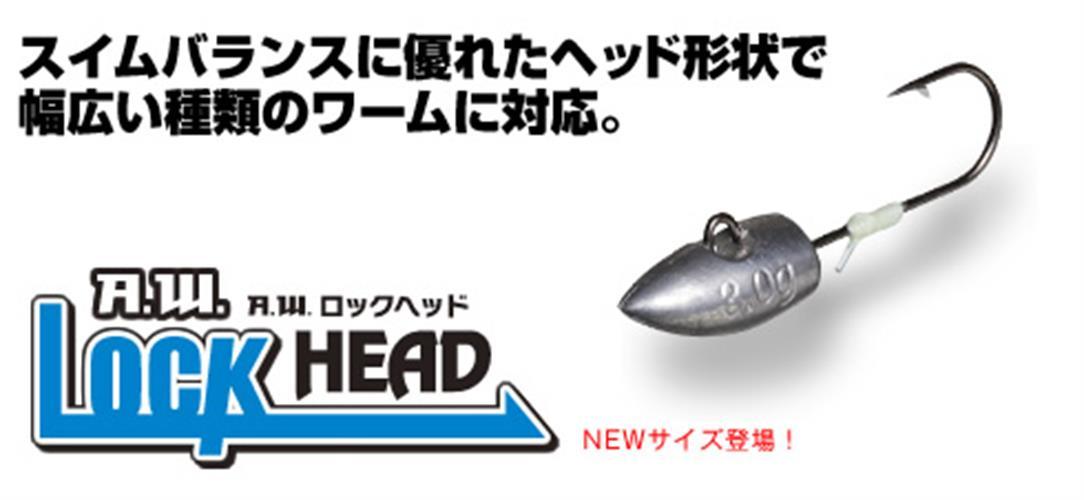 10 יח' ג'יג האד עם נעילה של Aqua Wave היפנית!