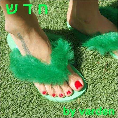 GREEN SEXY IREN