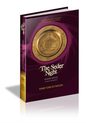 Seder night- Kinor David