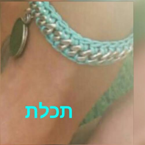 צמיד תכלת לרגל - LIGHT BLUE LOLA