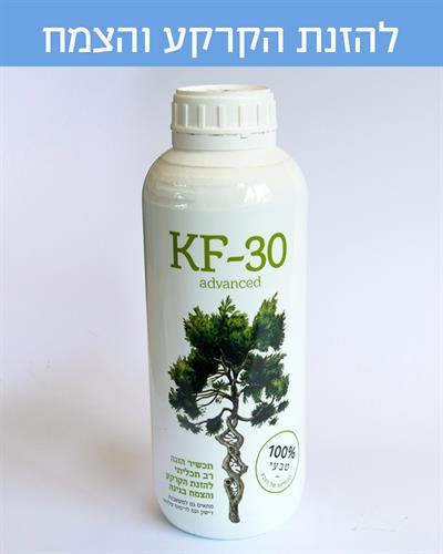 KF-30 חידקים להעשרת פעילות בקטרילית בקרקע 1 ליטר
