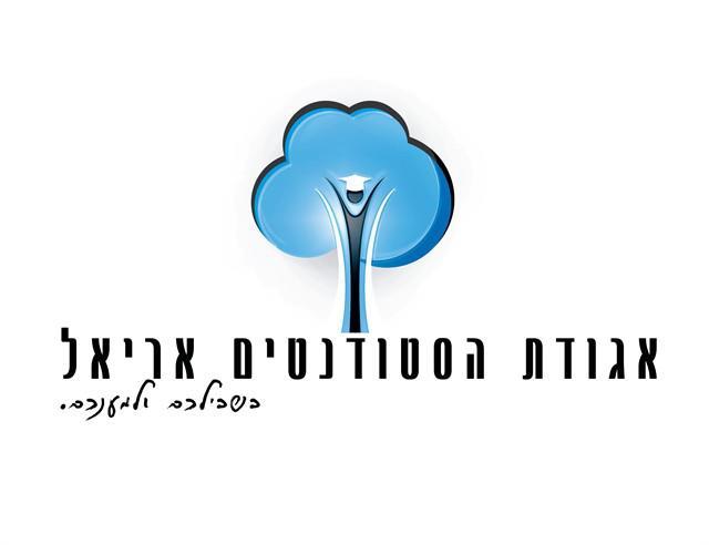 """מרתון חדו""""א 2- 24/09- אסתי יעקובי"""