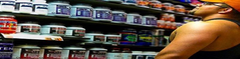 חנות התזונה והכושר של רנימאס