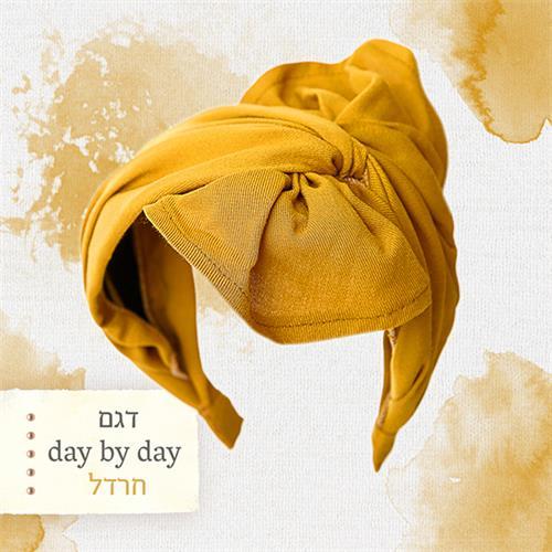 קשת 'Day By Day' - חרדל