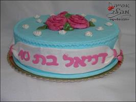 BAMPI HEBREW