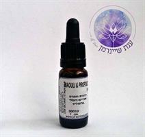 שמן פרופוליס+ניאולי לנגעים ויראלים בעור