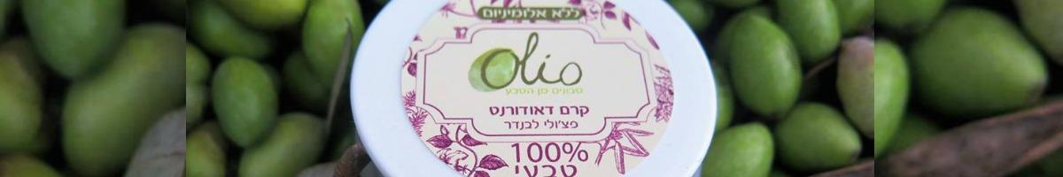 Olio סבונים מן הטבע