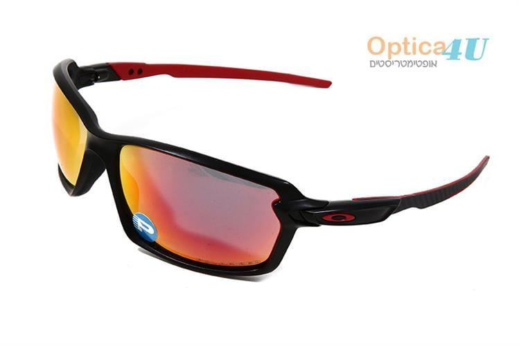Oakley Carbon Shift Polarized 930204