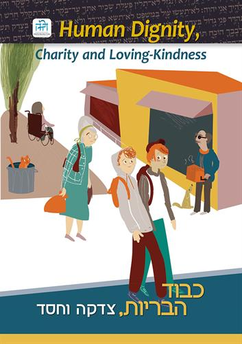 Student Workbook -  Charity and Loving Kindness Human dignity