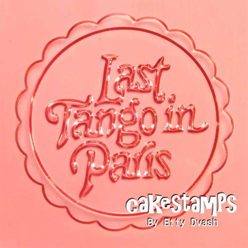 LAST TANGO IN PARIS STAMP