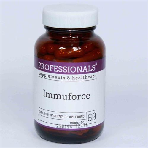 אימופורס - Immuforce
