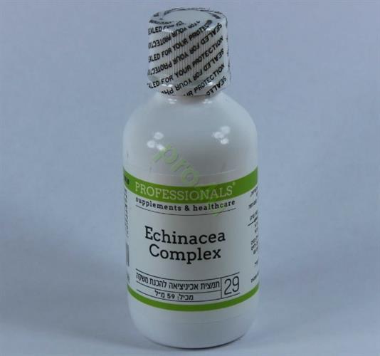 אכיניציאה קומפלקס - echinacea complex
