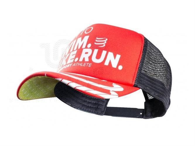 כובע מלא מהמם SWIM BIKE RUN