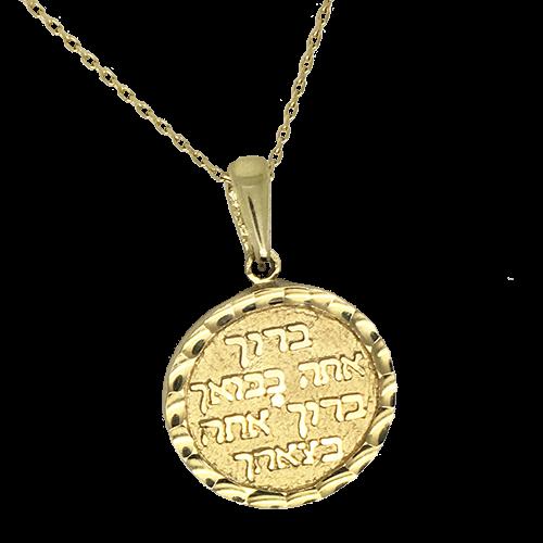 תליון זהב 14K צהוב  OP0716480XX